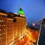 Fairmont Peace Hotel Wins Best Hotel In China At Condé Nast Traveler 2016 Readers' Travel Awards