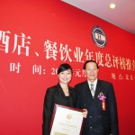 Gloria Hotels & Resorts Awarded The Top Ten Hotel Management Companies Awards And Most Outstanding Management Personnel