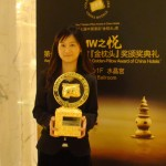Radisson Hotel Pudong Century Park Gains China's Best Art-design Hotel Award