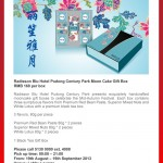 Moon Cake Gift Box at Radisson Blu Pudong