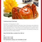 Hairy Crab Feast at Radisson Blu Pudong