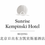 Sunrise Kempinski Hotel Beijing Holds Important Event With Yanqi Island